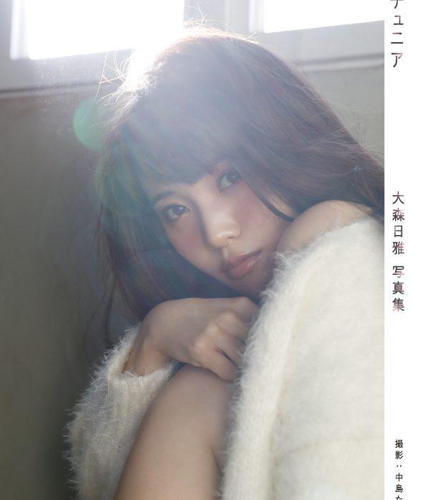 小坂井祐莉絵の画像 p1_24