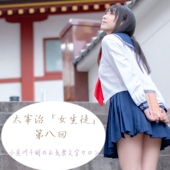 小見川千明の画像 p1_16