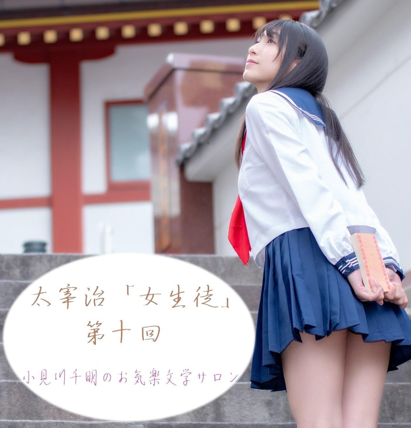 小見川千明の画像 p1_24